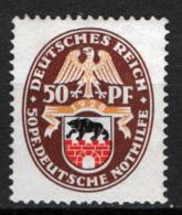 Germania Reich 1928 Unif.420 **/MNH VF/F - Germania