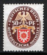 Germania Reich 1929 Unif.425 **/MNH VF/F - Germania