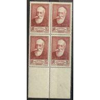 FRANCE Bloc De 4 Du N° 380 N** Cote 14€ - Unused Stamps