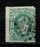 Belg.  30  Pt 32  Beaumont  COBA + 4 - 1869-1883 Leopold II
