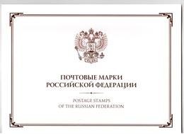 Russia-2010, White Booklet,Football, Soccer, Fussball,calcio - Coupe Du Monde