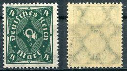 D. Reich Michel-Nr. 226b Postfrisch - Geprüft - Deutschland