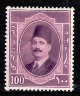 EGYPT 1923 - FROM SET MH* - Egypt