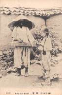Corée - Korea  / 47 - A Rice Jelly Seller - Korea, South