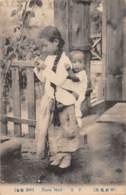 Corée - Korea  / 51 - Nurse Maid - Corée Du Sud