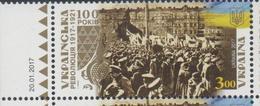 UKRAINE, 2017, MNH, CENTENNIAL OF REVOLUTION, 1v - Other