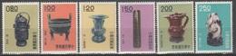 Taiwan 1961 - Tesori           (g5375) - 1945-... Repubblica Di Cina