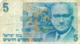 BILLET  ISRAEL 5 NEW SHEQALIM - Israel