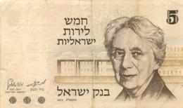 BILLET  ISRAEL 5  VALEUR 1973 - Israel