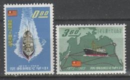 Taiwan 1962 - Flotta           (g5378) - Ongebruikt