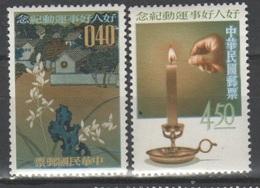 Taiwan 1963 - Moralità           (g5379) - 1945-... Repubblica Di Cina