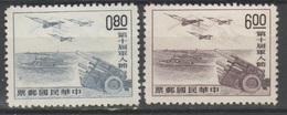 Taiwan 1964 - Forze Armate            (g5380) - 1945-... Repubblica Di Cina