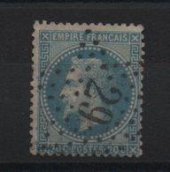 Etoile 29 Sur Yvert  29 - Marcophilie (Timbres Détachés)