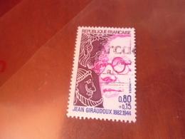 FRANCE OBLITERATION CHOISIE   YVERT N° 1822 - Frankreich