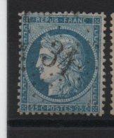 Etoile 34 Sur Yvert  60 - Marcophilie (Timbres Détachés)