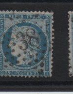 Etoile 38 Sur Yvert  60 - Marcophilie (Timbres Détachés)