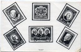 LATVIJA -Timbres Reproduits    (110473) - Timbres (représentations)