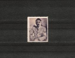 Deutsches Reich Hitler Nazi Poster Swastika Cinderella Vignette Propaganda Revenue Postfrisch - Erinnophilie