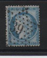 Etoile 39 Sur Yvert  60 - Marcophilie (Timbres Détachés)