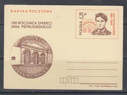 Poland 1986 J.Petrusinskyj - Stamped Stationery