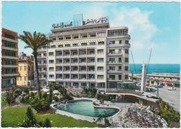 LIBAN LEBANON 1940 POSTCARD CPA LIBAN PALM BEACH HOTEL BEIRUT - Liban