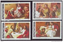 D90819 Bophuthatswana South Africa 1986 RELIGION CHRISTIANITY MNH Set - Bophuthatswana