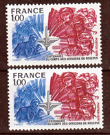 France 1890 Variétés Gomme Tropicale Et Normal Peu Visible Sur Scan Officiers De Rés Neuf ** TB MNH Sin Charnela Cote 45 - Varietà: 1970-79 Nuovi