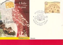 CARTOLINA ITALIA FDC REGIONI D'ITALIA:LIGURIA.2004 ANNULLO GENOVA. - FDC