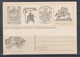 Poland 1981 Post Museum - Stamped Stationery