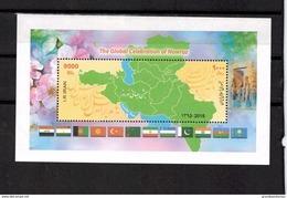 Iran 2016  Nowruz Souvenir Sheet MNH - Iran
