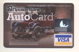 Credit Card Bankcard PrivatBank Bank Exp 03.2007 UKRAINE VISA Car Auto - Cartes De Crédit (expiration Min. 10 Ans)