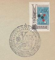 1961 COVER Russia BIOCHEMISTRY CONGRESS International EVENT Chemistry Medicine Health Stamps - Chemistry