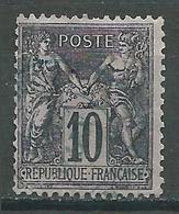 France YT N°89 Sage Type II Oblitéré ° - 1876-1898 Sage (Type II)