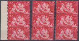 EGYPT - 1957 Mother's Day X9 (3 Strips Of Three). Scott 391. MNH ** - Egypt