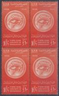 EGYPT - 1958 Congress Block Of Four. Scott 317. MNH ** - Egypt