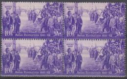 EGYPT - 1957 Revolution Block Of Four. Scott 405. MNH ** - Egypt