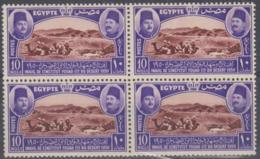 EGYPT - 1950 Institute Block Of Four. Scott 285. MNH ** - Egypt