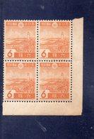 JAPON 1937-40 ** - Unused Stamps