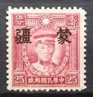 1942 CHINA Mengkiang Meng Chiang Northern China MNH NG Martyrs Of Revolution Overprint - 1941-45 Chine Du Nord