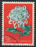 China 588 O - 1949 - ... Volksrepublik