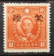 1942 CHINA Mengkiang Meng Chiang Northern China MLH NG Martyrs Of Revolution Overprint - 1941-45 Chine Du Nord