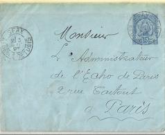 Régence De Tunis Entier Postal - Tunisie (1888-1955)