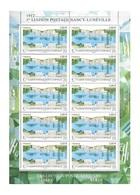 FRANCE Poste Aérienne 75 F75a ** MNH Feuille Feuillet X 10 Sous Blister : 1ère Liaison Postale Nancy-Lunéville (CV 90 €) - Airmail