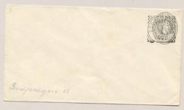 Nederlands Indië - 1896 - 12,5 Cent Willem III, Envelop G7 Met VK BODJONEGORO - Niet Gelopen - Nederlands-Indië