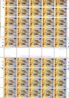 1978    Ile De Man, Noël 1978, 68 X  130**, En Feuille De 50 Et Bloc, Faciale 3,40 £ - Man (Ile De)