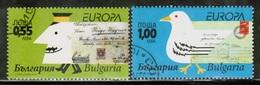 CEPT 2008 BG MI 4840-41 BULGARIA USED - Europa-CEPT