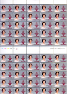 1978 ISLE Of Man, Elisabeth II,  190 Séries X  85 / 87** Feuille Et Blocs, Faciale 72,20 £ Sous Moitié Faciale - Man (Ile De)