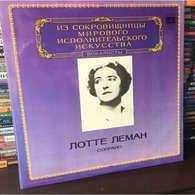 Lotte Lehmann, Soprano: Schumann Frauenliebe Und-Leben; Dichterliebe - Classical