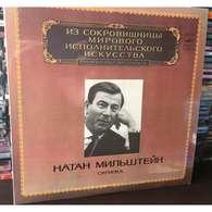 Nathan Milstein, Violin: Goldmark Violin Concerto Op.28; Bach Violin Concerto No 1, BWV 1041 - Classical