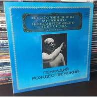 Gennadi Rozhdestvensky, Conductor: Bach-Webern Ricercare BWV 1079; Rimsky-Korsakov Bright Festival; Prokofiev Seven, The - Classical